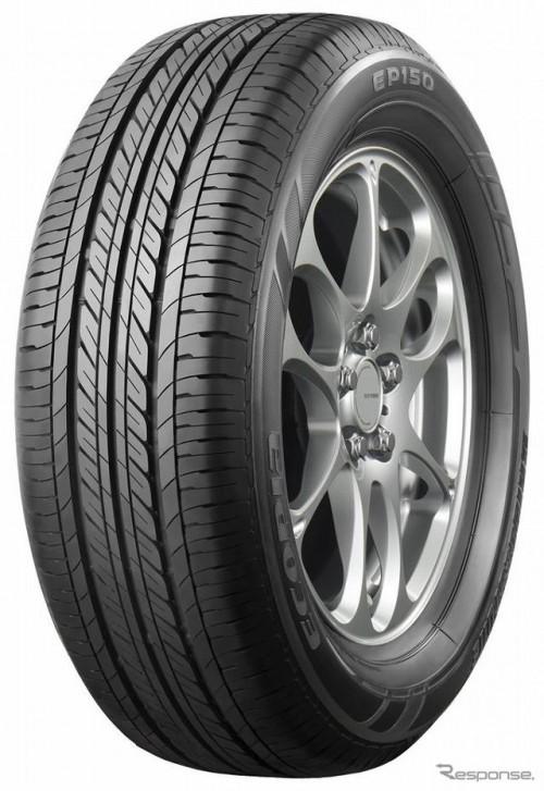 タイヤの重要性とは?